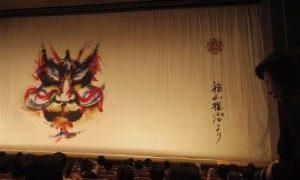 福山雅治の面取り、能に歌舞伎に文楽も、さらば。