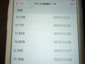 2015.11.30 003