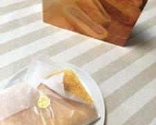 軽井沢チーズパイロールケーキ、超チーズだわ、トンカツみたい~(笑)