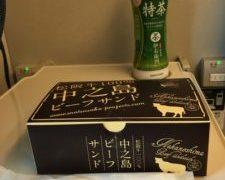 楽しみにしていた、新幹線で中之島ビーフサンド、なのに、あかん、それはあかんだろ・・・。