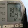 倒産でバラ色の老後計画がとん挫することになった・・・・血圧もうなぎ昇りだ。