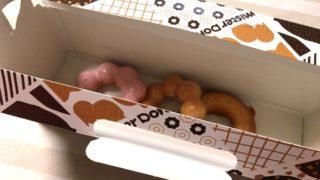 不仲の夫の行動、腑に落ちないことが連続・・・何か、始まった?・・・ドーナツ食べようかなと・・・。