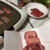 家庭内離婚中の夫は不在、ささやかだけど、肉屋で肉を買って焼肉にしたったーww