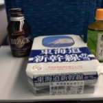 東海道新幹線弁当、買ってみた、出発は晴れ、気持ちは西モードだよ〜♬