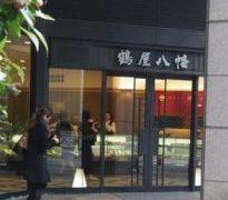 貧乏でも行ける、東京の安くて美味しいお店があった