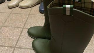 恐れていた事がやってきた、親の終焉時期に思う・・・介護と看護と子育てが同時と言う事・・・長靴買いました。