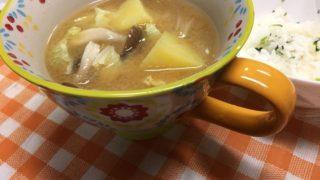 不仲な夫婦、食洗機も各々別に使う・・・・結局、スープ皿の初使用は味噌汁でした(笑)