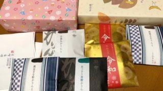 実家帰りのオミヤ、かりんと類、白雪ふきんもチョイスで、発送です、いよいよ明日は大阪~