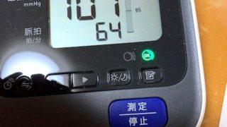 サプリ飲まずに、10日で血圧を下げました、無理やりだけど・・