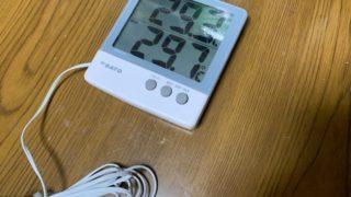 冷房はまだ、最低最高温度計でペットの温度管理、今は扇風機で・・ささみサラダ、ささみ蕎麦