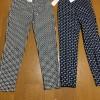 H&M で1499円のパンツ、お買い得でした。