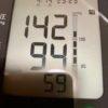 血圧、下がったけど、変異には毎日の運動がいいらしい。