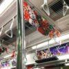 地下鉄、銀座線が大変な事になってるらしいーーーー!ww