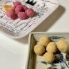 豆菓子のお年賀が届く、色よし、形よし、味よし、福袋に入れて~、年賀状、今日、書くぞ