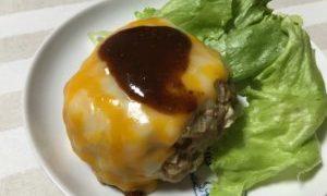 作りおき、チーズインハンバーグ、安い鶏ムネ肉を使う、