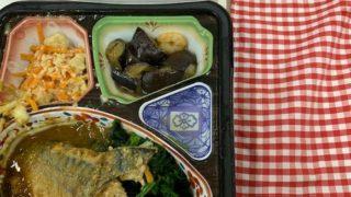 糖尿病食を食べてみた、ストレスフリーの孤食、韓国の超安アパレルを知る、