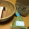 カラーを、ヘナに替えて4か月、効果ありに喜ぶ(^_^)v