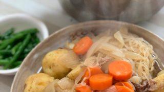 すごく嬉しい事がありました・・作り置き料理、肉ジャガ、新玉ひじきサラダ、椎茸肉詰め