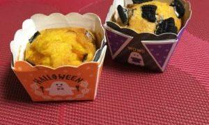 今度は、回覧板で揉める・・・・ハロウィン、かぼちゃケーキいただきました~