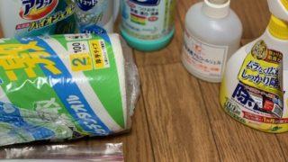 ネット購入は予想外の買い物、節約あるのみ、免疫アップに長芋を食べる。