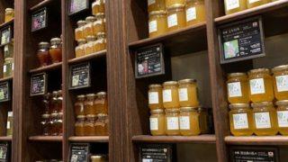 高齢母の老化、歩けないを看護師に聞いたら・・・マヌカ蜂蜜で殺菌効果大、効きそう(笑)