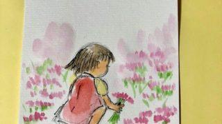 ノーメイクの自粛生活、たまには化粧してみるかな・・親に毎日絵手紙4 レンゲ咲く、