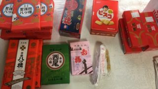 実家帰り、大阪土産は何がいい?・・・意外と知られてない美味しい豚まん