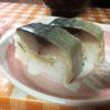 バッテラ、鯖寿司、旨し・・・乾燥機・アイロンなしで乾かす、乾きやすい場所探し。