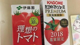 リコピン美人・血圧下げね^^数量限定のトマトジュースを買ったら・・・期間限定のは本日までです