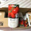 やっと到着!超旨い、超新鮮だ!トマトジュース、確かに言うだけはあるわ・・・連勤カレー、子弁当^^