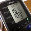 4か月ぶりの血圧測定、上がってたぁ~、さあ、健康診断までに下げよう、検査項目に腫瘍マーカー追加しました。